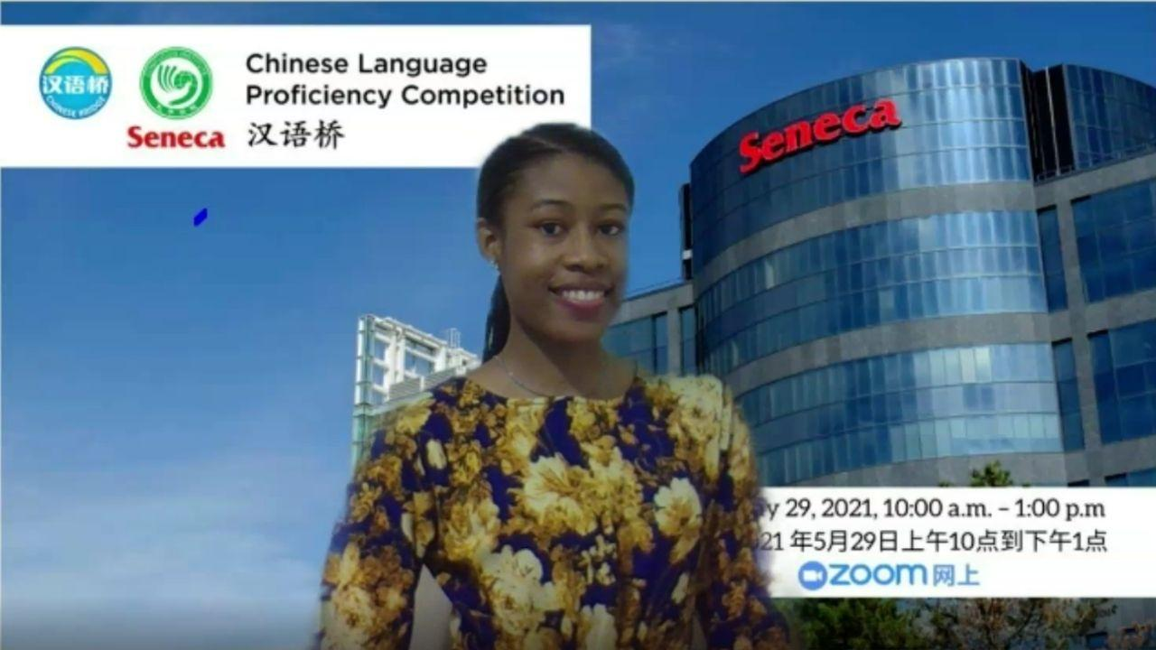 Chinese Language Proficiency Competition winner Sharon Akhigbe