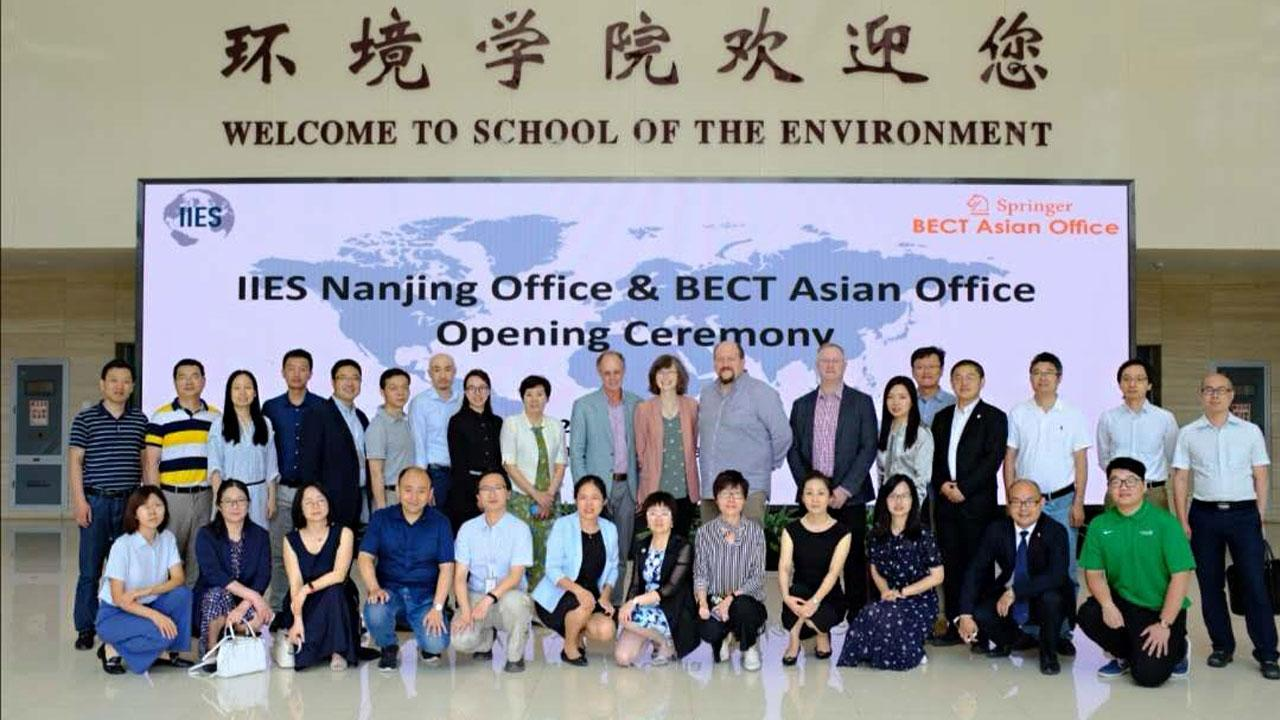 IIES Nanjing office & BECT Asian office opening ceremony group photo